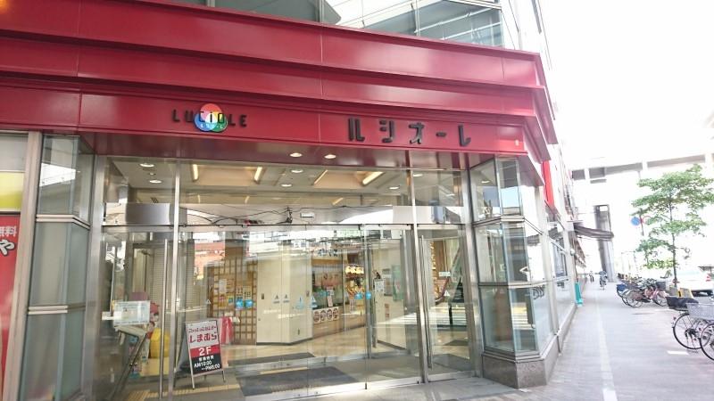 蛍池ルシオーレ.JPG