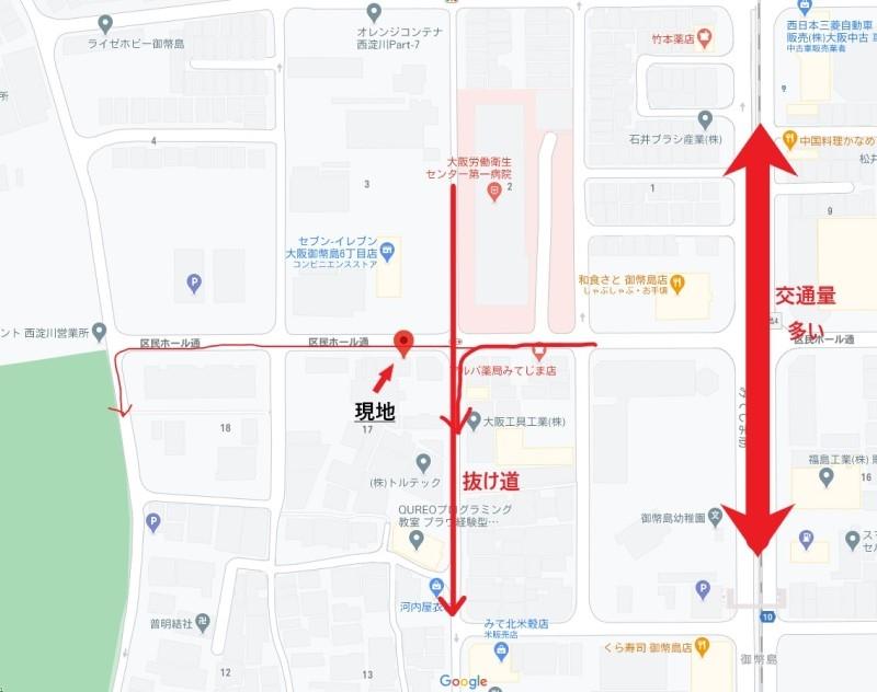 御幣島4 交通量.jpg