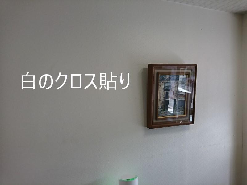 事務所1.jpg