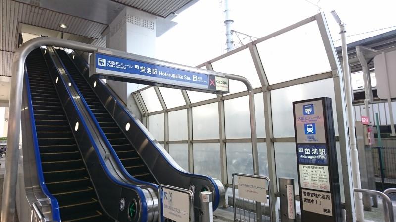蛍池駅.JPG