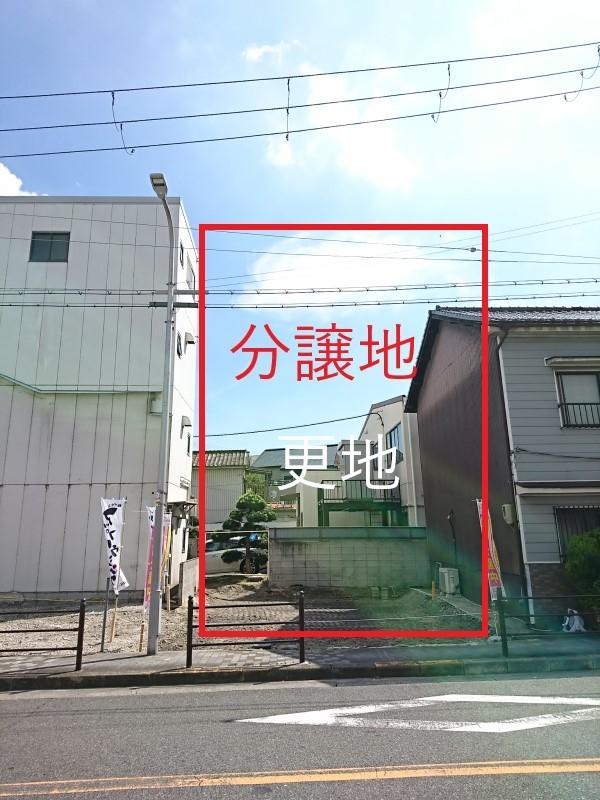 御幣島4 現地更地.jpg