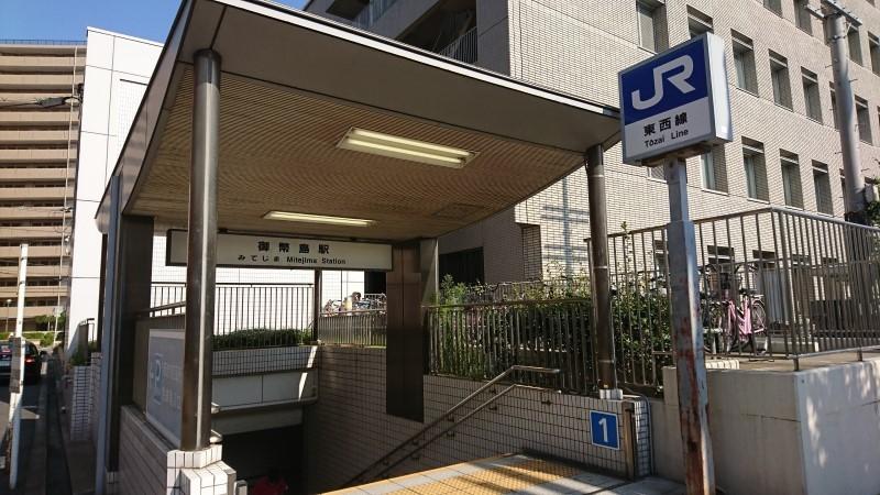 御幣島駅.jpg